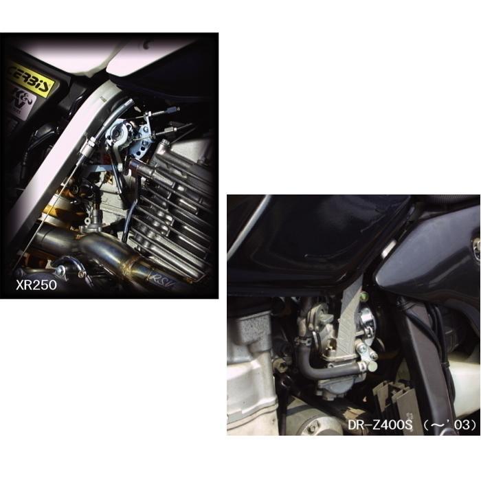 KEIHIN FCR4122 ケイヒン FLAT-CRキャブレター FCR41φ [SR400/500(CVキャブ車用)(カスタムフィルター仕様)] ROUGH&ROAD|roughandroad-outlet|02