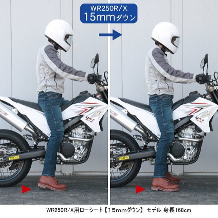 LUKE LK-1501BK ルーク ローシート [WR250R/X] ROUGH&ROAD|roughandroad-outlet|02