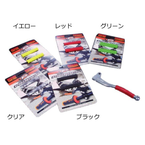 PG480 PROGRIP レバーグリップ roughandroad-outlet