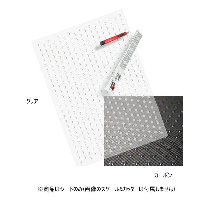 print BUMPS-SHEET PI1003 roughandroad-outlet 02
