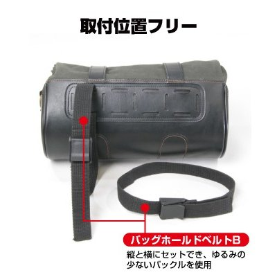RA1034 HBツールDボックス|roughandroad-outlet|10