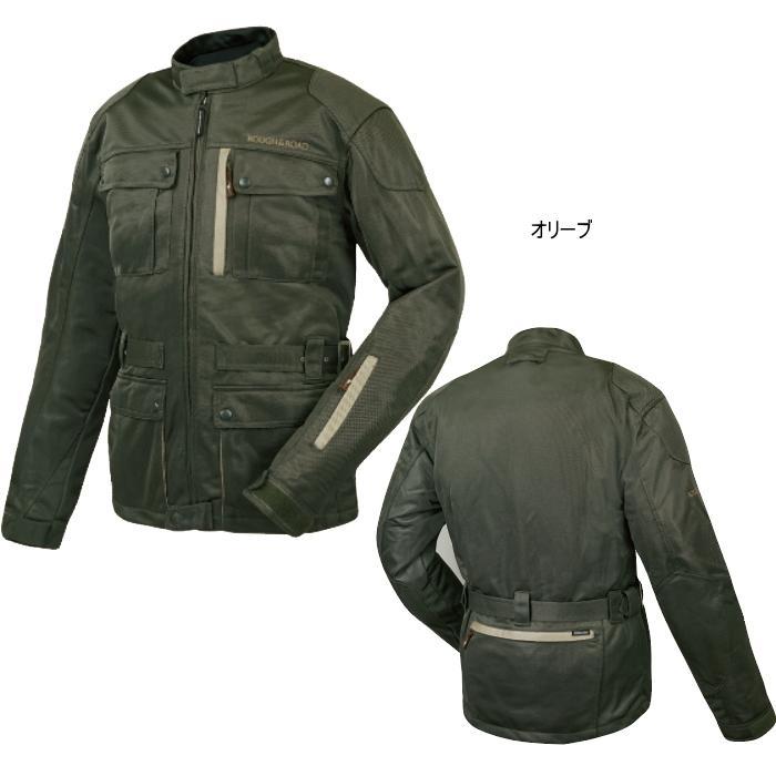 サイズ交換可能 ラフアンドロード RR7327 トレックメッシュジャケット バイク 防風インナー付き ROUGH&ROAD|roughandroad-outlet|04