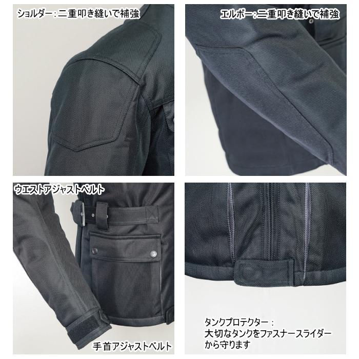 サイズ交換可能 ラフアンドロード RR7327 トレックメッシュジャケット バイク 防風インナー付き ROUGH&ROAD|roughandroad-outlet|08
