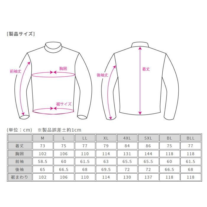 サイズ交換可能 ラフアンドロード RR7327 トレックメッシュジャケット バイク 防風インナー付き ROUGH&ROAD|roughandroad-outlet|09