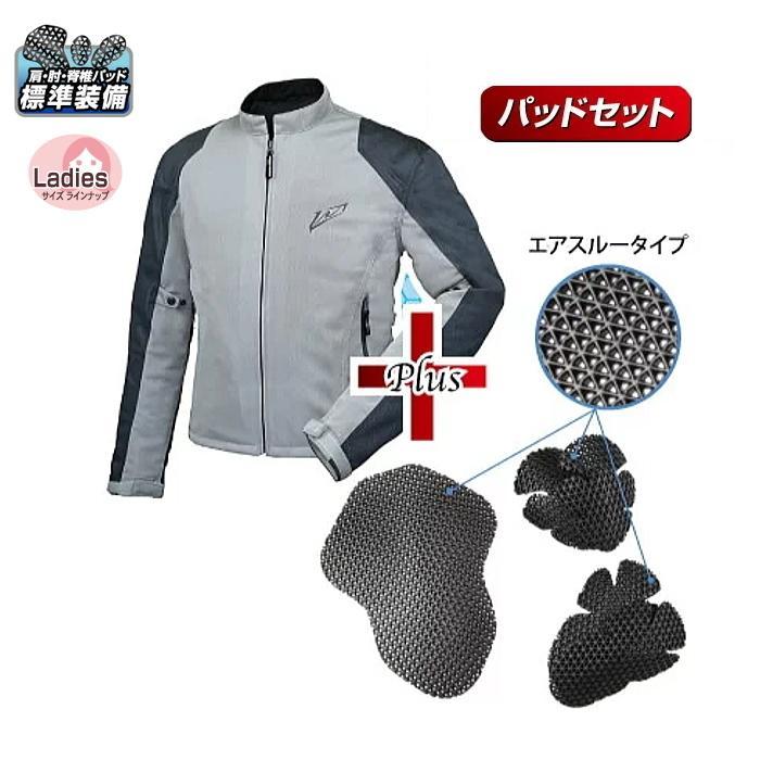 サイズ交換可能 ラフアンドロード RR7333PS ラフメッシュジャケットパッドセット バイクジャケット ROUGH&ROAD roughandroad-outlet