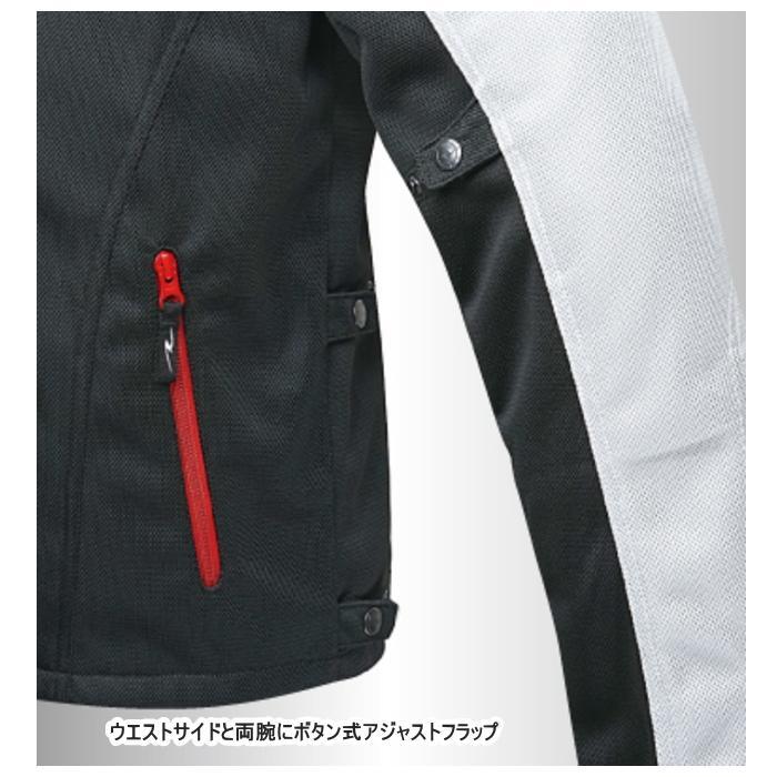 サイズ交換可能 ラフアンドロード RR7333PS ラフメッシュジャケットパッドセット バイクジャケット ROUGH&ROAD roughandroad-outlet 06