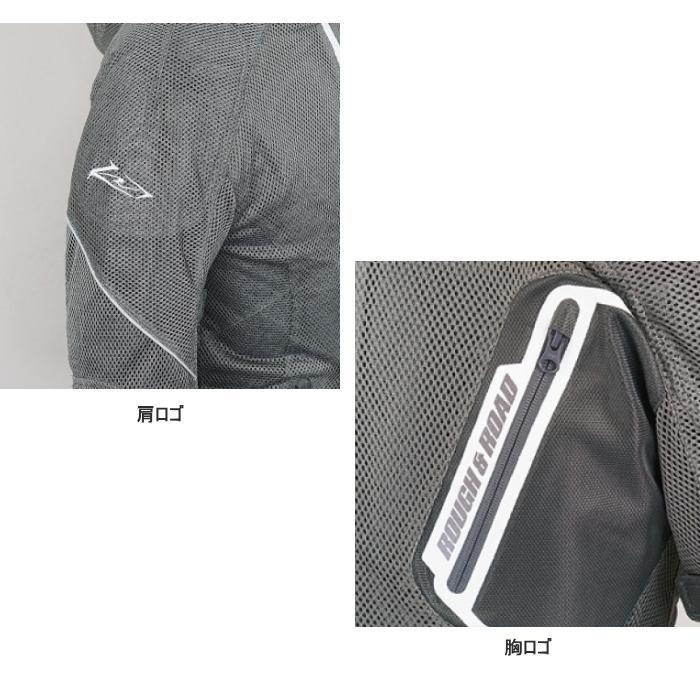 サイズ交換可能 ラフアンドロード RR7345 ダイレクトエアメッシュパーカーFP 真夏 バイクジャケット 通気性 ROUGH&ROAD|roughandroad-outlet|09