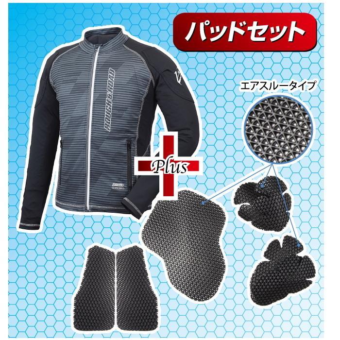 サイズ交換可 ラフアンドロード RR7550 アーマージャケットパッドセット バイク 吸水速乾 UVカット ストレッチ ROUGH&ROAD roughandroad-outlet 09