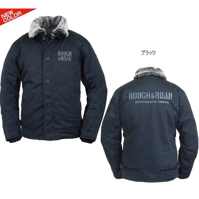 サイズ交換可能 ラフアンドロード RR7691 N-1RボアウインタージャケットFP 秋冬 バイクジャケット ROUGH&ROAD|roughandroad-outlet|02