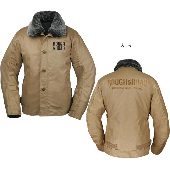 サイズ交換可能 ラフアンドロード RR7691 N-1RボアウインタージャケットFP 秋冬 バイクジャケット ROUGH&ROAD|roughandroad-outlet|03