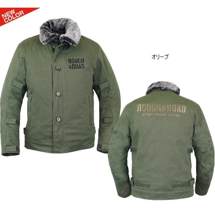 サイズ交換可能 ラフアンドロード RR7691 N-1RボアウインタージャケットFP 秋冬 バイクジャケット ROUGH&ROAD|roughandroad-outlet|04
