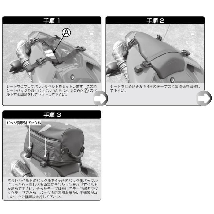 サイズ交換可能  ラフアンドロード RR9972 パラレルベルト25 ROUGH&ROAD|roughandroad-outlet|03
