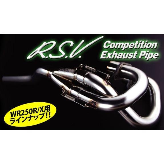 【R.S.V】 R.S.V. 4st コンペティション EXパイプ [KLX250/D-TRACKER('01~)(Dトラッカー)] roughandroad-outlet