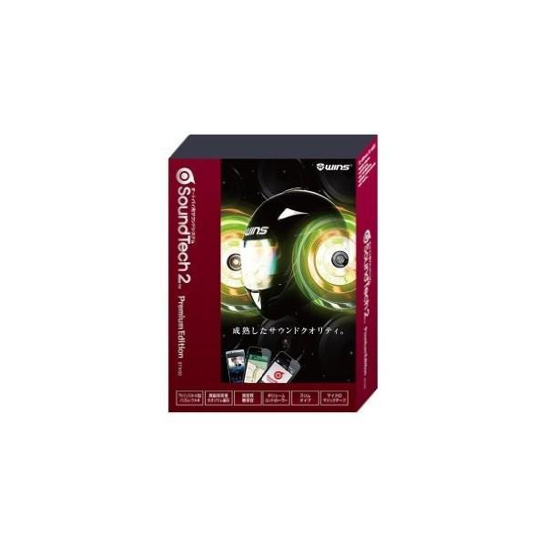 【在庫品】wins soundtec2 premiumedition ウィンズ サウンドテック2 プレミアムエディション STX-02|roughandroad-outlet