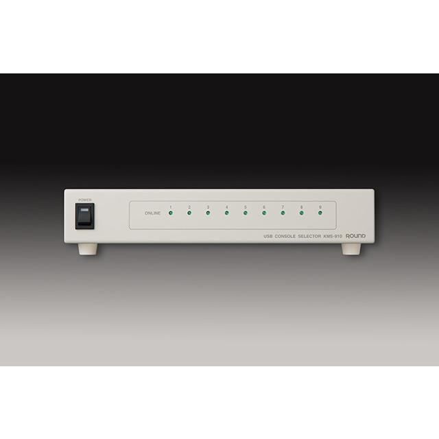MD-410専用 USBコンソールセレクターKMS-910 round-direct 02