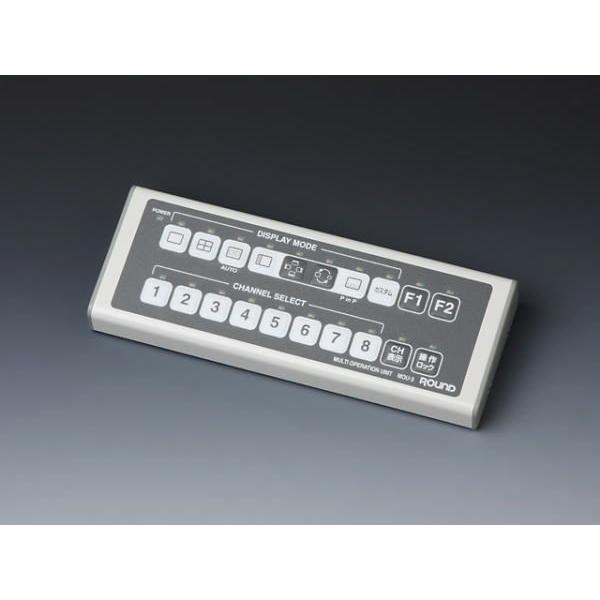 RPM-400FHD/RPM-800FHD/MD-410専用 操作ユニットMOU-3|round-direct