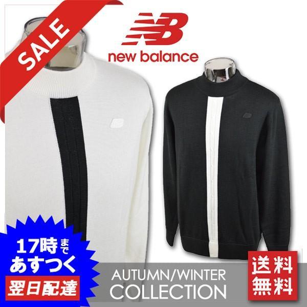 ニューバランス メンズ セーター(M)(L)(LL) ゴルフウェア new balance 012-8270002