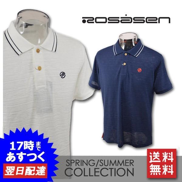 ロサーセン メンズ 半袖ポロシャツ(M)(L)(LL) ROSASEN ゴルフウェア 044-29341