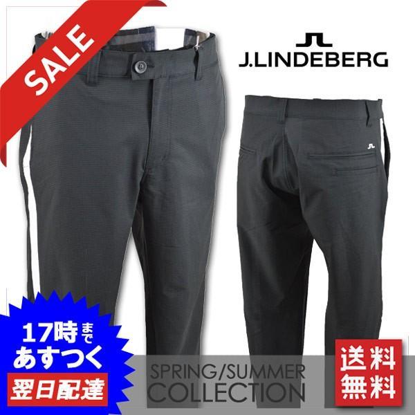 春先取りの J.リンドバーグ メンズ パンツ(W82,W85) J.LINDEBERG ゴルフウェア 081-77310, 画材、額縁、コピックの「風の門」 d8c58e69