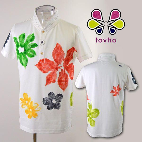 柔らかい トヴホ メンズ ゴルフウェア tovho/半袖ポロシャツ ゴルフウェア (L)(LL)134301-011, Net-Assist ネットアシスト 2f89a1de