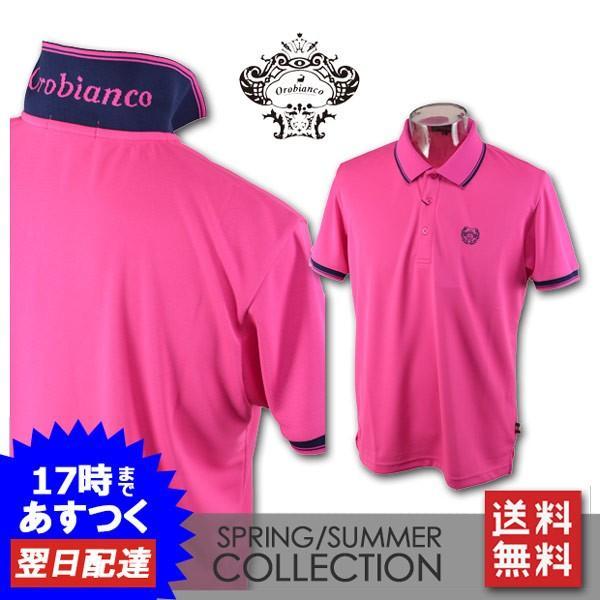 オロビアンコ メンズ 半袖ポロシャツ (L)(LL) Orobianco 45175-103-70