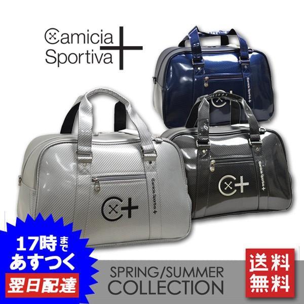 定番 カミーチャスポルティーバ 539191279 メンズ ボストンバッグ ゴルフ Camicia Camicia Sportiva+ ゴルフ 539191279, クマコウゲンチョウ:80198603 --- airmodconsu.dominiotemporario.com