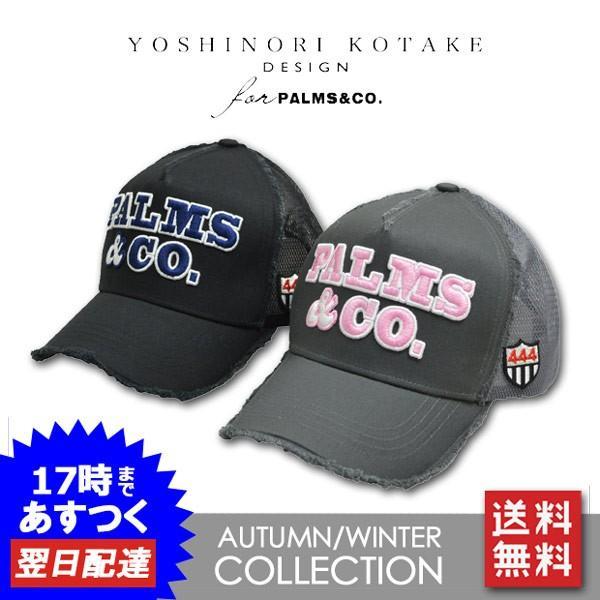YOSHINORI KOTAKE DESIGN for PALMS&CO. メンズ キャップ帽子 ゴルフ ヨシノリ コタケ デザイン フォー パームスアンドコー 83ekca01100u