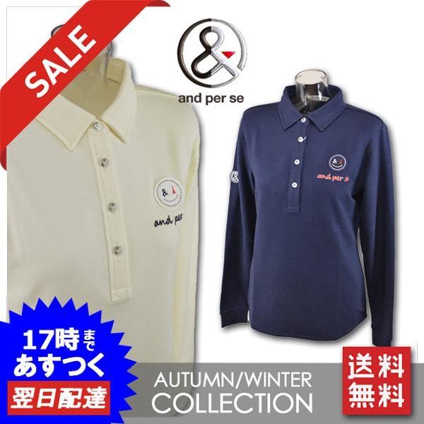 アンパスィ レディース 長袖ポロシャツ (M)(L) ゴルフウェア andperse 9308ffx9