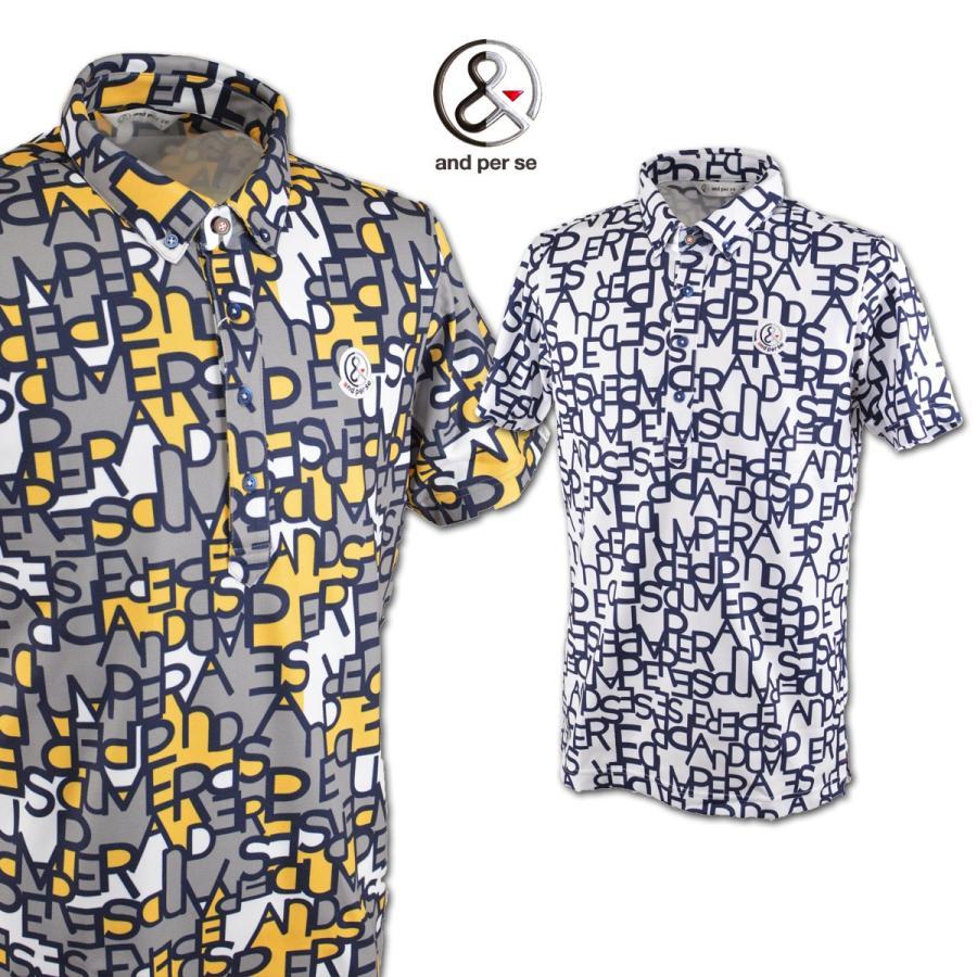 アンパスィ メンズ 半袖ポロシャツ (M)(L)(LL) ゴルフウェア andperse 9619x2