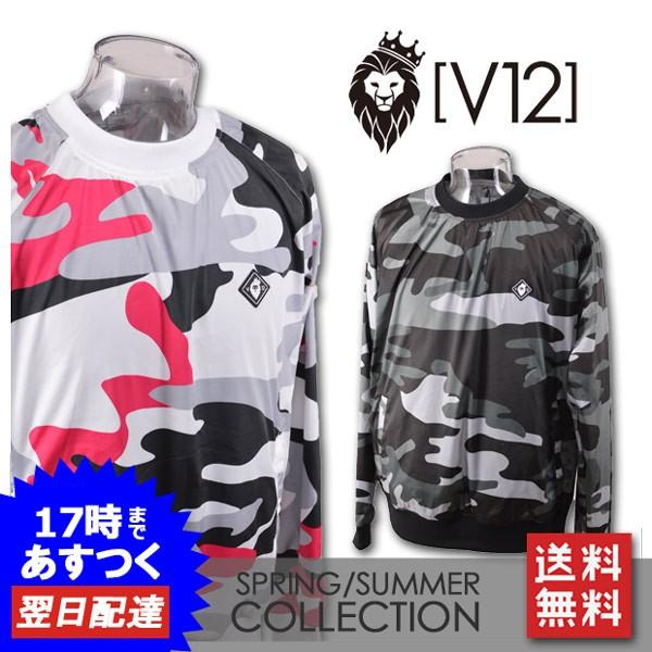 V12 メンズ プルオーバー (M)(L)(LL) CRAZY BORDER ヴィトゥエルヴ ゴルフウェア v121910jk02