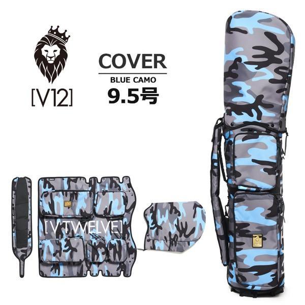 円高還元 V12 メンズ レディース キャディバッグカバー BLUE CAMO 9.5インチ対応 ヴィトゥエルヴ ゴルフ v121920cv01m, クニサキマチ 6d797260