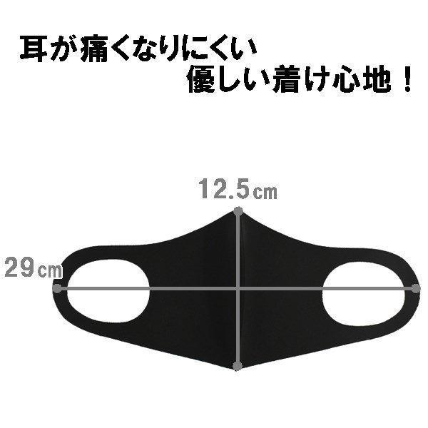 マスク ソフトフィットクールマスク 5枚入り ブラック ベージュ 洗えるマスク 冷感素材 快適 防水 フィット 送料無料|rovel2818|02