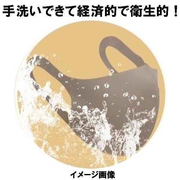 マスク ソフトフィットクールマスク 5枚入り ブラック ベージュ 洗えるマスク 冷感素材 快適 防水 フィット 送料無料|rovel2818|03