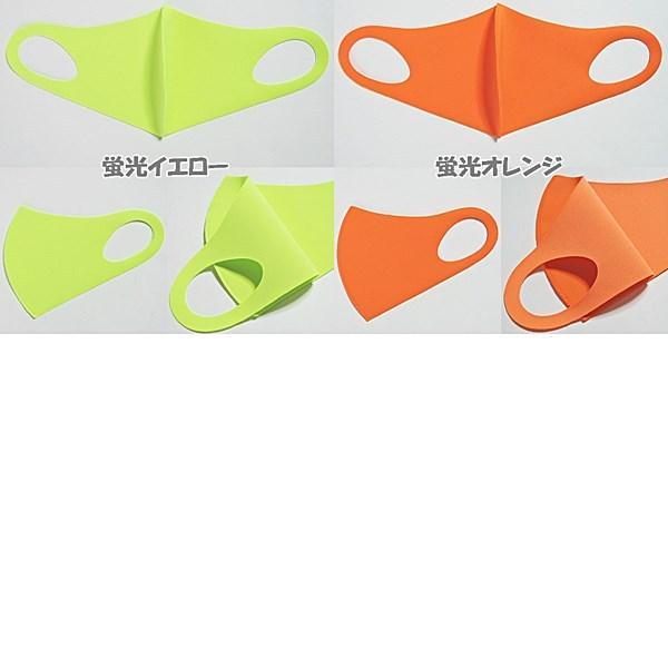 マスク 洗える ポリウレタン 水着素材 個包装 3枚セット 男女兼用 子供用 UVカット 抗菌 防臭 速乾 伸縮 立体 ウィルス対策 送料無料|rovel|08