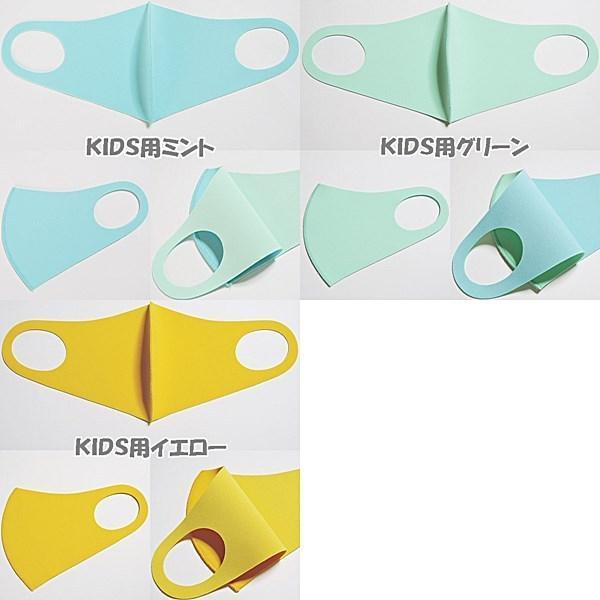 マスク 洗える ポリウレタン 水着素材 個包装 3枚セット 男女兼用 子供用 UVカット 抗菌 防臭 速乾 伸縮 立体 ウィルス対策 送料無料|rovel|10