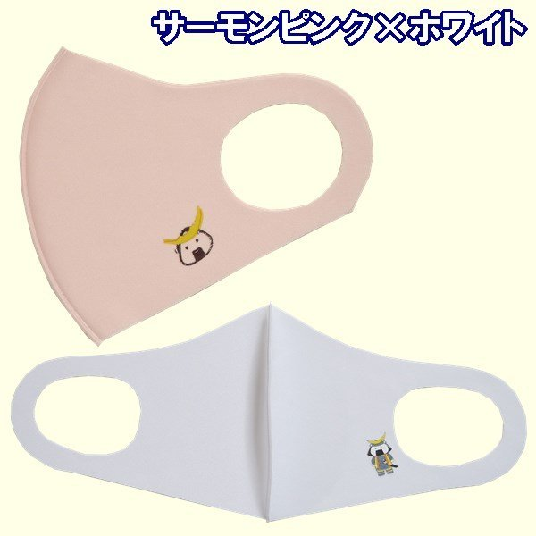 マスク むすび丸 洗える 立体 マスク 2枚組 快適 ポリエステル 仙台 宮城 送料無料|rovel|03