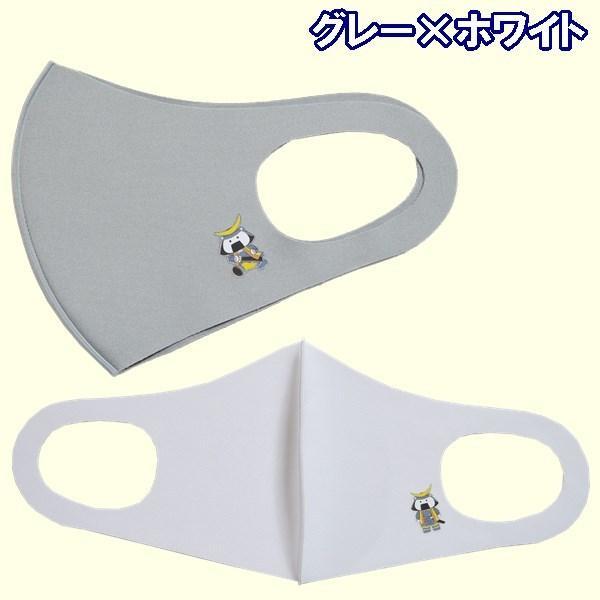 マスク むすび丸 洗える 立体 マスク 2枚組 快適 ポリエステル 仙台 宮城 送料無料|rovel|04