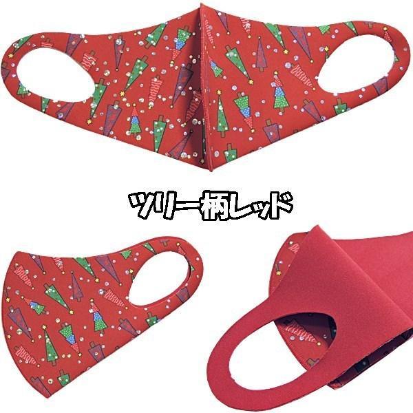 期間限定価格 マスク 洗える ポリウレタン 水着素材 個包装 2枚セット クリスマス 男女兼用 UVカット 抗菌 防臭 速乾 伸縮 立体 ウィルス対策 送料無料|rovel|04