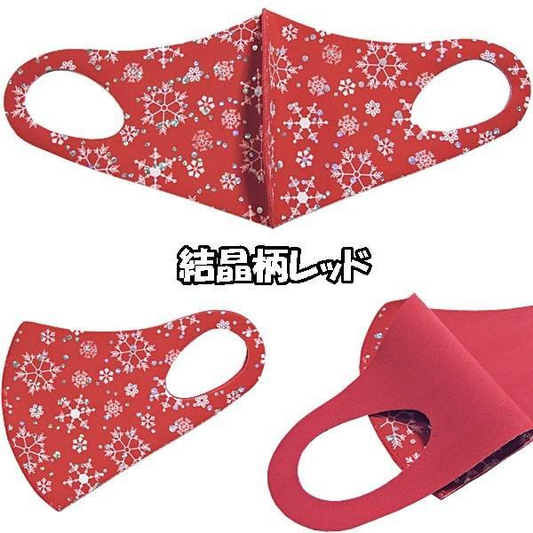 期間限定価格 マスク 洗える ポリウレタン 水着素材 個包装 2枚セット クリスマス 男女兼用 UVカット 抗菌 防臭 速乾 伸縮 立体 ウィルス対策 送料無料|rovel|07