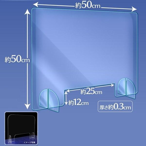 アクリルパーテーション 窓付き アクリルパネル 透明パネル 飛沫感染対策 送料無料|rovel|02