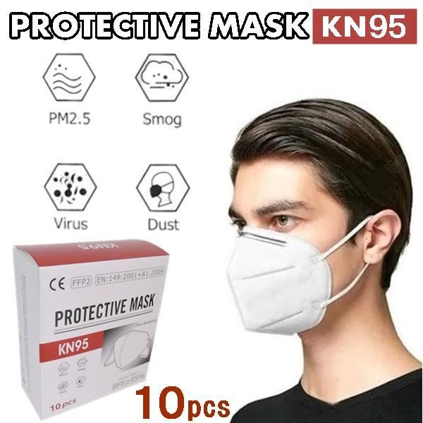 マスク KN95 10枚入り 立体 PM2.5 スモッグ ウイルス ダスト 対策 男女兼用 送料無料 rovel