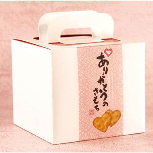 金吾堂製菓  箱入 ありがとうのきもち 20枚入×2箱 royal-net