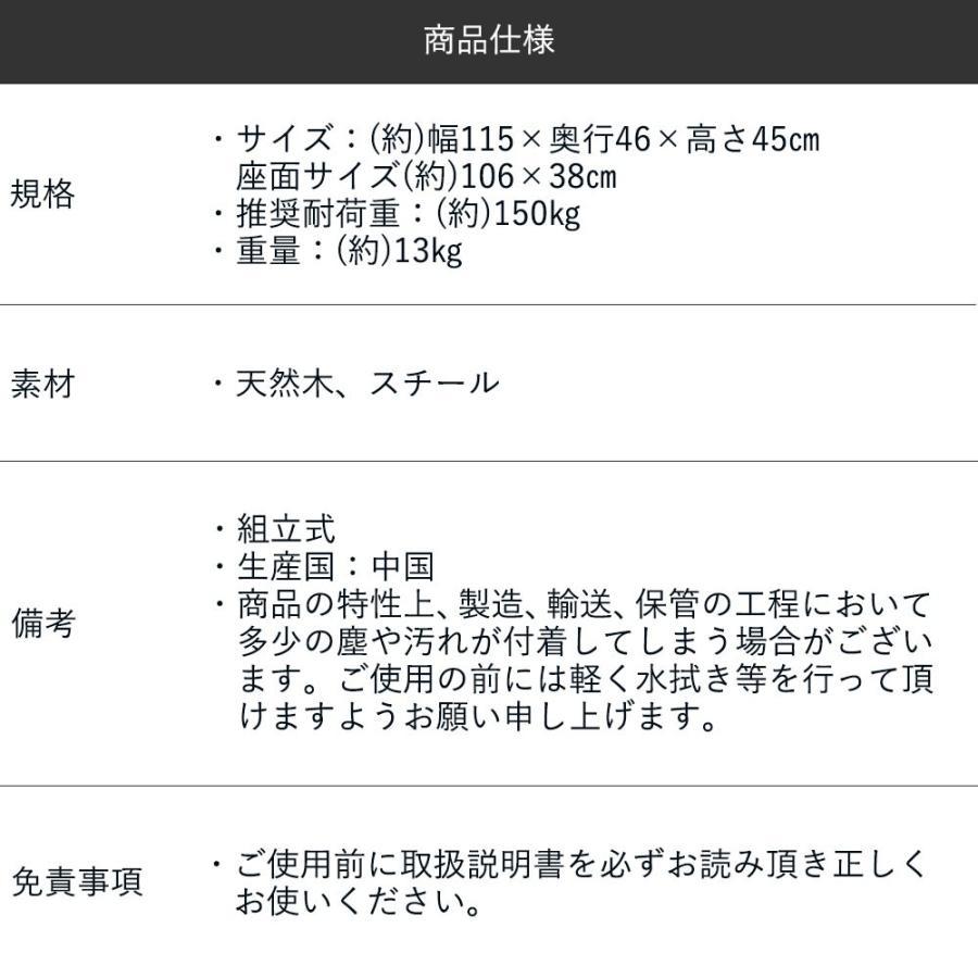 ヴィンテージ デザイン ダイニング ベンチ チェア 天然木×スチール madoi(マドイ) ホワイト ブラック ミストグリーン カフェ ブルックリン レトロ | おしゃれ|royal3000|05