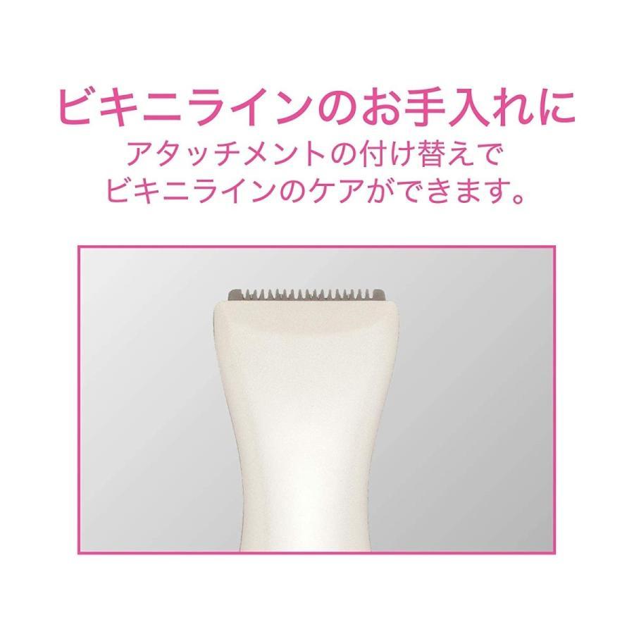 コイズミ プチエステ トリマー&フェイスシェーバー 乾電池式 ホワイト KLC-0240/W|royalgrove|04