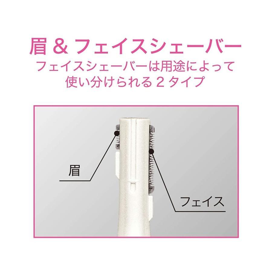 コイズミ プチエステ トリマー&フェイスシェーバー 乾電池式 ホワイト KLC-0240/W|royalgrove|07