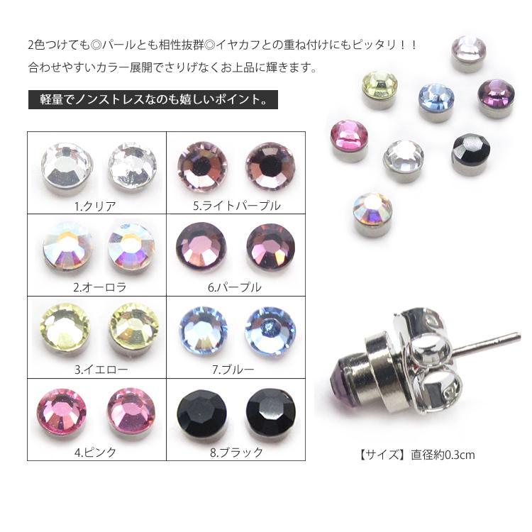 スワロフスキー 3mm 磁石 ストーン イヤリング マグネットピアス  プレゼント rr-accessories 02