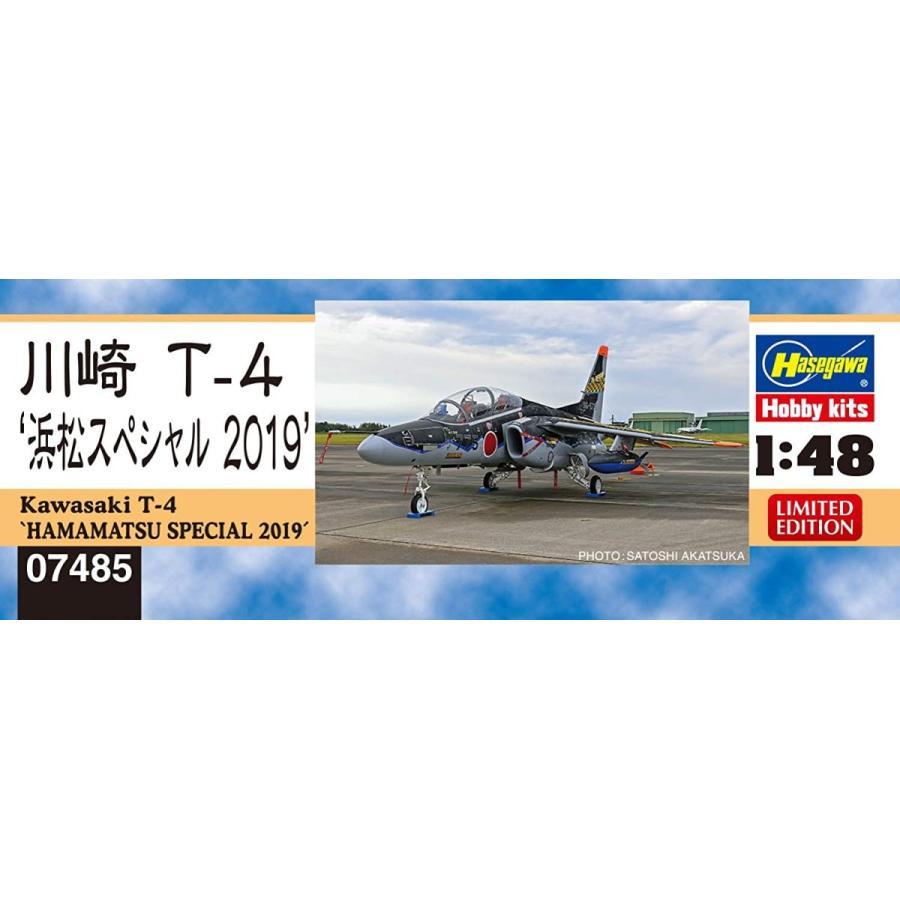 ハセガワ 1/48 航空自衛隊 川崎T-4 浜松スペシャル 2019 プラモデル 07485|rrcompany|03