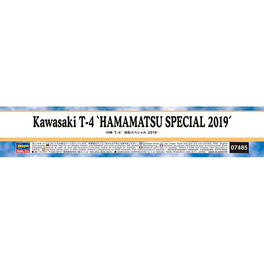 ハセガワ 1/48 航空自衛隊 川崎T-4 浜松スペシャル 2019 プラモデル 07485|rrcompany|05