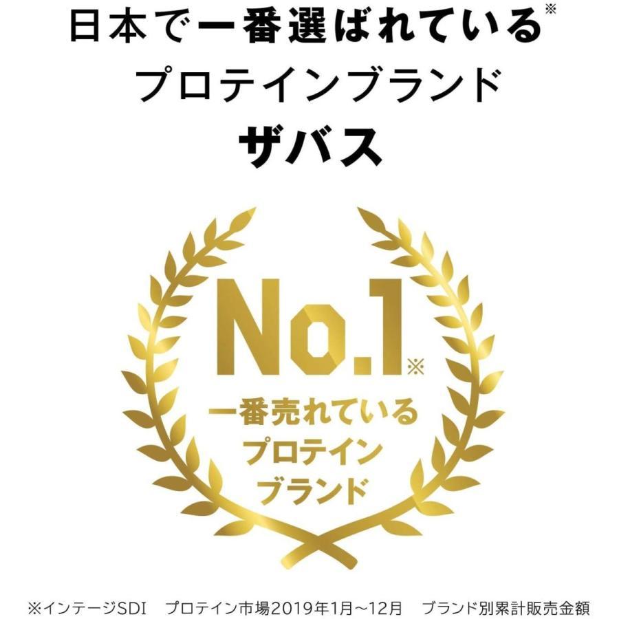 ザバス(SAVAS) ホエイプロテイン100+ビタミン リッチショコラ味 【50回分】 1,050g|rrcompany|03