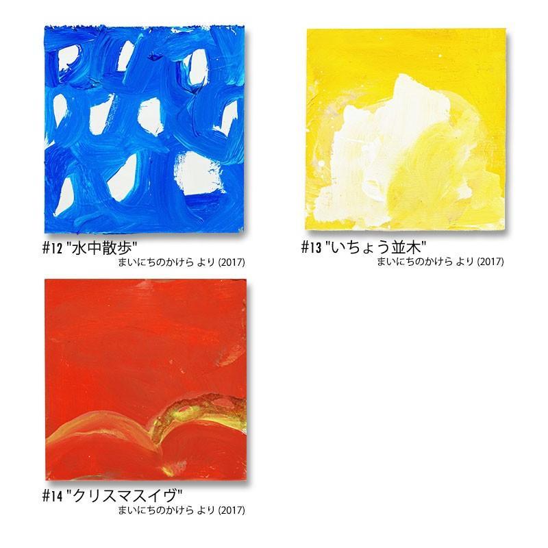 壁掛け ファブリックアートパネル 30cm x 30cm Mayako Nakamura Collection パネル用金具プレート(ネジ付き)2枚 吊り糸 付属|rrd|05